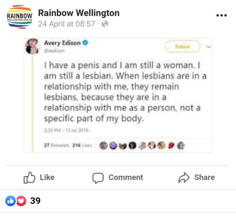 Rainbow Wellington Avery Edison