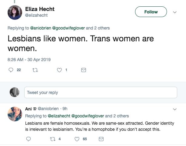 straight women schooling us all